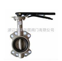 手動不鏽鋼對夾式軟密封蝶閥D71X-10P