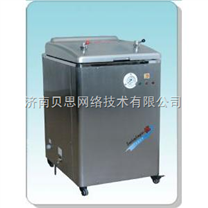 濟南立式不鏽鋼壓力電熱蒸汽滅菌器(自動控水型)YM50B型生產廠家※價格
