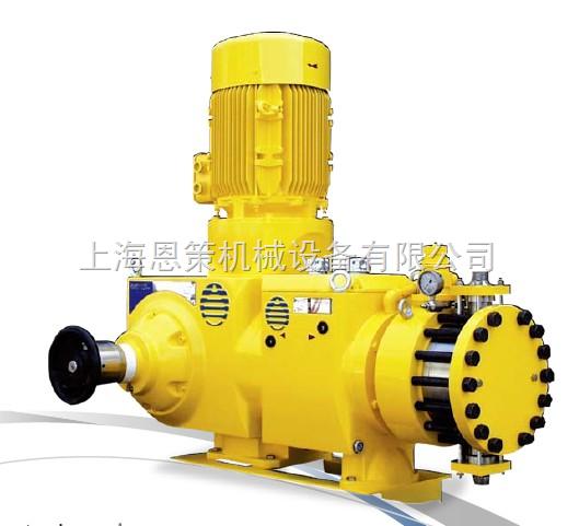 美国米顿罗Primeroyal液压隔膜计量泵