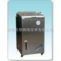 德州YM75A型立式壓力電熱蒸汽滅菌器(人工控水型)代理