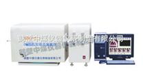 ZMHR-4000微機灰熔點測定儀生產廠家鶴壁中煤
