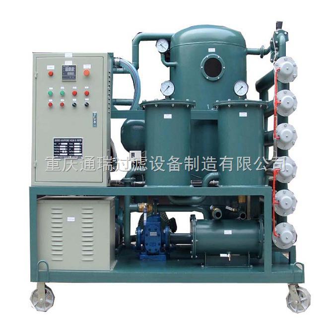 变压器油除水真空滤油机(真空加热除水)