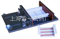JY-300基礎電泳儀上海紫一試劑
