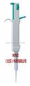 單道連續分液器