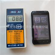 MCG-100W-便携式水分测定仪,测量木材的含水率