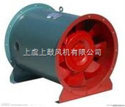 HTF-I-6.5轴流式消防排烟风机