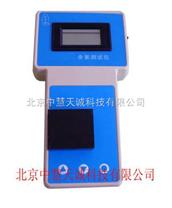 數顯便攜式氨氮測試儀型號:HJD/AD-1A