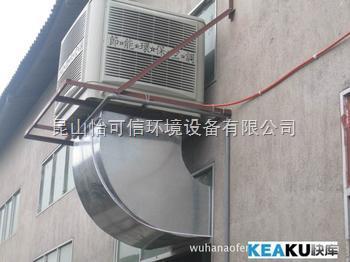 厨房冷风机壁控开关接线图