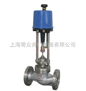 电子式电动套筒调节阀(采用PSL型电子式电动执行器)