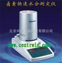 卤素快速水分测定仪型号:GYDSFY-20A