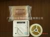 微波振动空气净化器设备供应