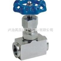 J13W/H-320不锈钢内螺纹针形阀上海兴治厂家