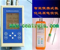智能便攜式氧化還原電位儀型號:ZKNT-QX6530
