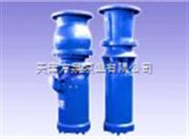 轴流潜水泵,卧式轴流潜水泵,立式多级轴流潜水泵