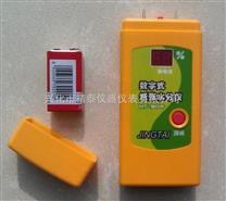 針式紙張水分測量儀,插入式紙類測濕儀