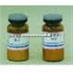 1018892-氨基-2'-氯-5-硝基二苯酮