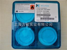 47mm*0.22umMF-Millipore™ 表面滤膜混合纤维素酯滤膜GSWP04700