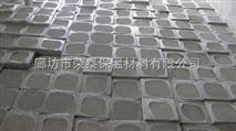 A級外牆保溫材料 發泡水泥保溫板