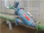 云南全自动刷式过滤器生产厂家