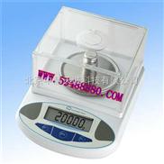 电子天平(500g/0.01g)型号:NKZF-B5002
