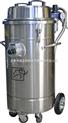 氣動防爆工業吸塵器AKS280 WD AIR EX 2V