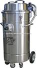 气动防爆工业吸尘器AKS280 WD AIR EX 2V