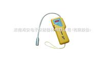 西昌_工业液化气检测仪