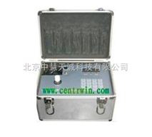 便携式氨氮水质测定仪/便携式氨氮测定仪型号:BHSYCM-03N