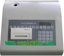 台式COD水质测定仪/台式COD测定仪(不含加热器)型号:BHSYCM-02
