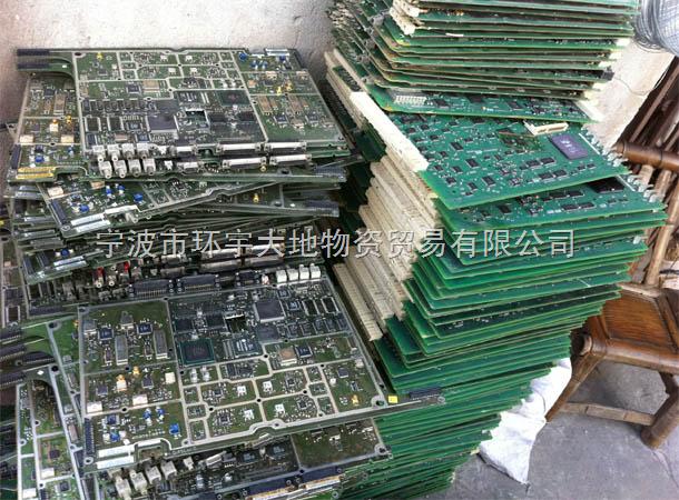 环宇公司高价回收各类废旧线路板,电路板回收,集成块回收,电脑