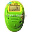 硫化氫氣體檢測儀T.exH2S