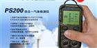 英国GMI泵吸式四合一气体检测仪PS200