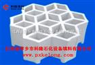 KL-5六边形多孔环填料