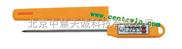 防水中心温度计/电子温度计/食物温度计(防水性) 型号:SGK-09H