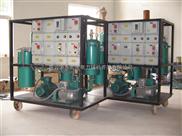 高精度濾油機、真空濾油機、真空除氧器(過濾式)