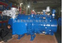 供应GD7XDQ水电站专用进水球阀