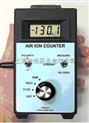 空氣負離子檢測儀AIC-1000