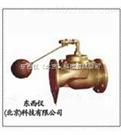 薄膜式液壓水位控製閥wi91087