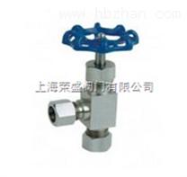 针型阀-J94W/H卡套角式针型阀 压力表针型阀 法兰针型阀