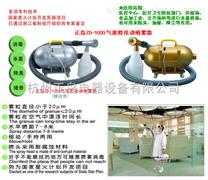 h7n9禽流感专用消毒设备厂家直销