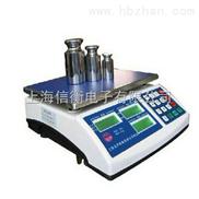 ACS-天津桌秤,6kg防爆电子桌秤