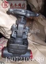 J61H Y W锻钢对接焊截止阀 J61H Y W锻钢承插焊截止阀