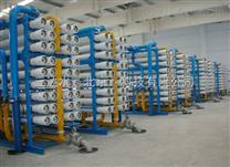300噸大型製藥廠RO反滲透純水betway必威手機版官網