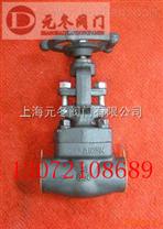 Z11H鍛鋼絲扣閘閥,鍛不鏽鋼螺紋閘閥