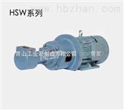 高压螺杆泵HSW系列黄山工业泵
