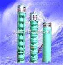 立式大型潜水泵,耐磨离心潜水泵,耐磨矿用潜水泵