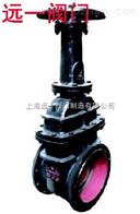 Z42W-2煤气闸阀