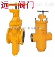 Z47F-10C/16C天然氣閘閥