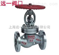 J41F/N-25/40液化气专用截止阀