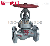 J41F/N-25/40液化氣專用截止閥